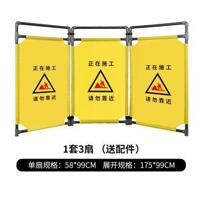 電梯維修護欄布圍擋伸縮折疊三折布藝圍擋隔離圍欄施全圍擋 黃布正在施工