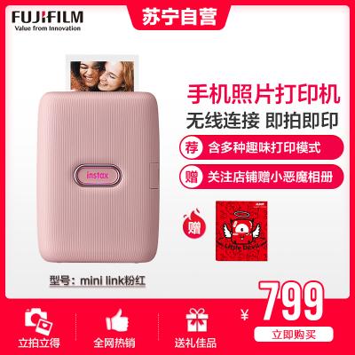富士(FUJIFILM)mini link 立拍立得 藍牙連接 手機照片打印機 粉紅 無廢片 含多種趣味打印模式