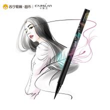 卡姿兰(CARSLAN)浓黑炫亮眼线笔0.55g