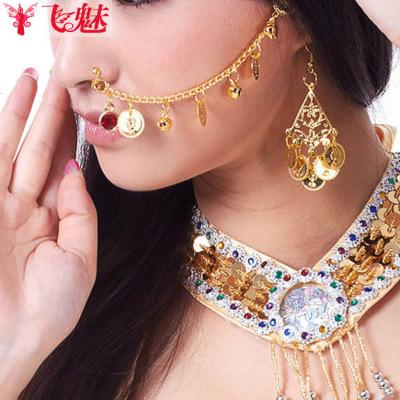 飞魅 肚皮舞表演舞蹈演出鼻链 印度舞饰品鼻环 印度吊币鼻饰鼻夹