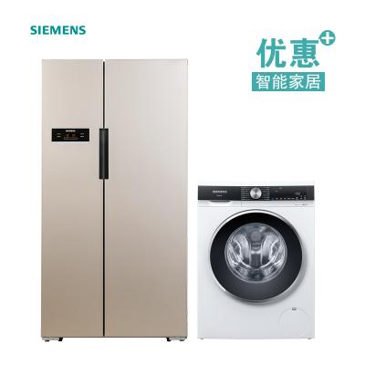 【KA92NV03TI+WB45UM000W】西門子610升變頻風冷無霜對開門冰箱+10公斤滾筒洗衣機