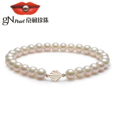 【京潤珍珠】海貝 6-7mm近圓形 G18K金鑲白色淡水珍珠松緊繩手鏈 送女友 珠寶寵自己送媽媽