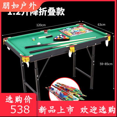 兒童迷你臺球桌大號家用小型黑8標準臺球桌花式木制桌球圣誕禮品商品有多個顏色,尺寸,規格,拍下備注規格或聯系在線客服