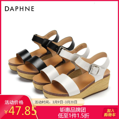 Daphne/達芙妮正品夏季純色皮帶扣時尚潮流舒適休閑松糕鞋涼鞋女