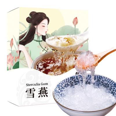 聚修堂(JUXIUTANG) 雪燕 200克拉絲可搭桃膠皂角米