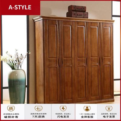 苏宁放心购中式实木卧室家具套装 橡胶木六件套卧室婚房家具 床衣柜组合套装A-STYLE