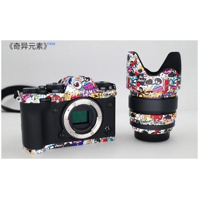 適用于富士X-T3/XT30相機保護貼膜XT3碳纖維fujifilm貼紙貼皮紋磨砂3M