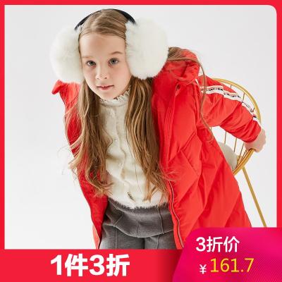 【1件3折價:161.7】米喜迪mecity童裝19冬新款女童羽絨服長款紅色兒童中大童外套