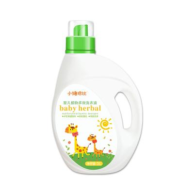 小猪巴比婴儿植物多效洗衣液(洋甘菊香)3L/瓶