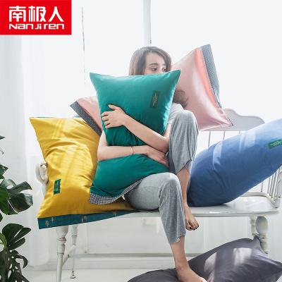【一對裝】南極人(NanJiren)家紡 40支貢緞全棉純色枕套一對 成人48*74單人枕巾純棉枕頭套