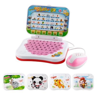 樂童童 玩具投影中英文點讀機早教機 鋰電充電款 4圖案 適用年齡2-6歲 ABS 包裝265*40*165mm