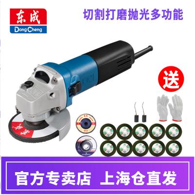 東成角磨機家用多功能小型東城手砂輪磨光打磨手磨拋光電動切割機850W工業級