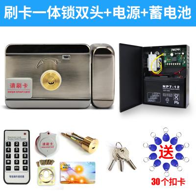 單元電控鎖家用防盜電機鎖出租屋小區鐵刷卡鎖禁一體鎖 雙頭電控鎖+蓄電池電池