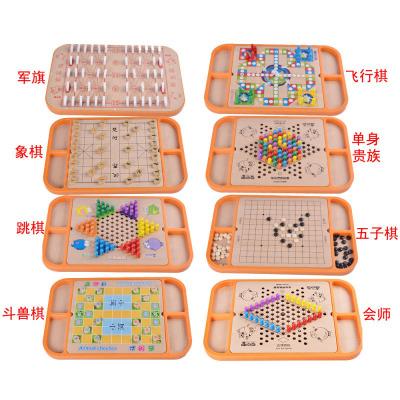 跳棋飛行棋五子棋斗獸棋閃電客桌面游戲多功能成人棋兒童益智木制玩具 合蓋托盤八合一棋