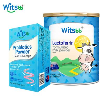 【免疫+呵护肠道搭档】witsbb澳洲进口健敏思乳铁蛋白调制乳粉80g/罐+witsbb健敏思婴幼儿专用益生菌30g/盒