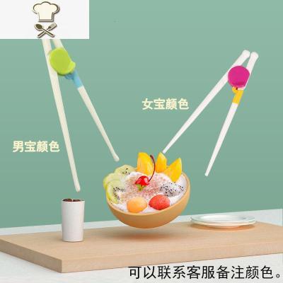 兒童學習筷子訓練筷小孩學吃飯餐具套裝寶寶練習筷嬰兒硅膠勺叉子 好養道 女寶寶顏色 練習筷 女寶寶顏色練習筷1雙+飯兜1個
