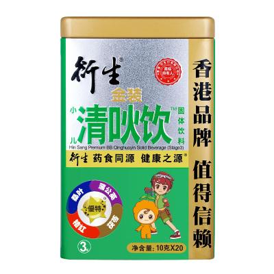 衍生金装小儿清吙饮固体饮料 (3)