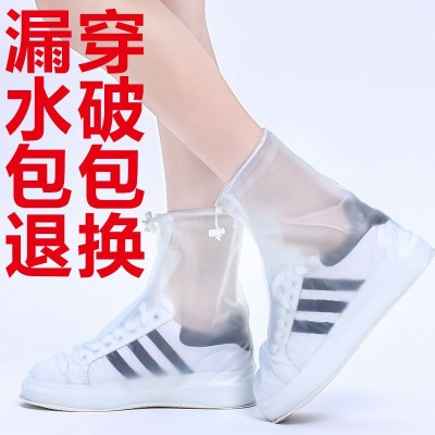 臻澀2020夏季雨鞋水鞋女男鞋套防水防滑雨鞋套雨鞋防水鞋女防雨鞋套雨靴