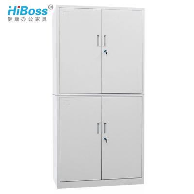 HiBoss 文件柜 分體雙節柜 四門柜鐵皮資料柜