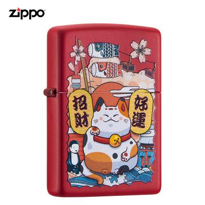 zippo芝寶打火機正版可愛貓啞漆系列個性zippo打火機233紅啞漆