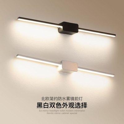 led镜前灯Grevol卧室浴室卫生间壁灯镜灯化妆灯具简约现代防水防雾灯5000K以上5-9W
