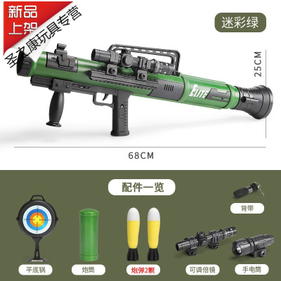網紅同款兒童迫擊炮玩具男孩發射筒仿真炮模型拼裝大炮 火箭炮(迷彩綠2)