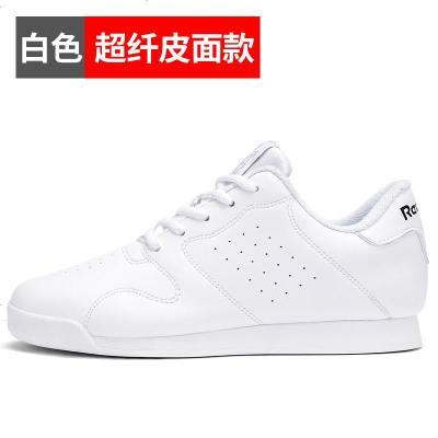 恋上舞健美操鞋子女款啦啦男专业级竞技鞋白色比赛舞蹈训练鞋儿童