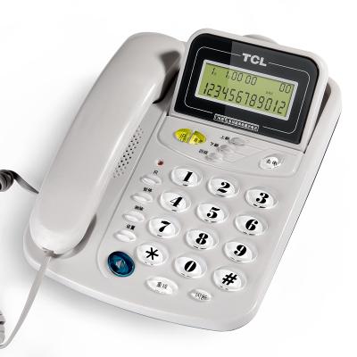 TCL HCD868(17B)電話機 TSD 有繩話機 座機 來電顯示免電池免提屏幕翻轉座式壁掛家用辦公有繩固話(灰白)