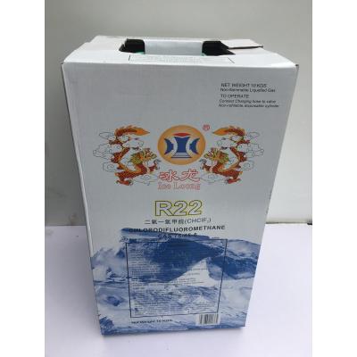 幫客材配 冰龍R22制冷劑 風幕柜專用 2瓶起訂