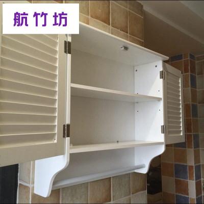 简约浴室阳台挂柜卫生间厨房吊柜墙壁柜收纳柜置物储物柜毛巾杆