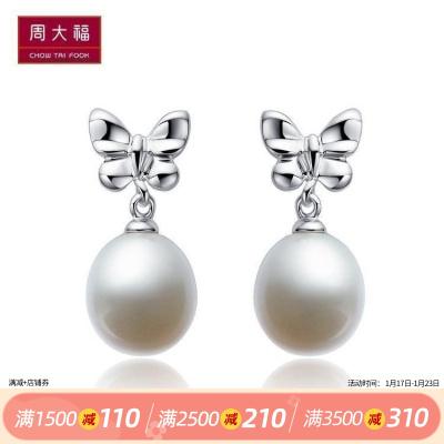 周大福蝴蝶结925银珍珠耳钉耳环AQ32612