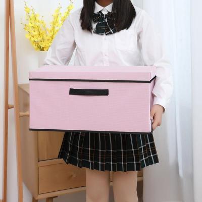 裝衣服收納箱超大號布藝折疊家用書籍內衣褲收納盒學生儲物整理箱弧威(HUWEI)