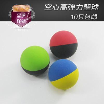 壁球拍初学球橡胶空心高弹球入点红绿球清仓儿童玩具弹力球[定制] 壁球:需要指定颜色请备注留言