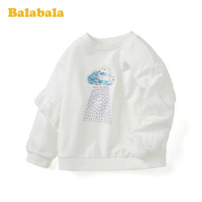 【1件5折】巴拉巴拉童装女童卫衣2020新款春季小童宝宝韩版甜美儿童打底衫女