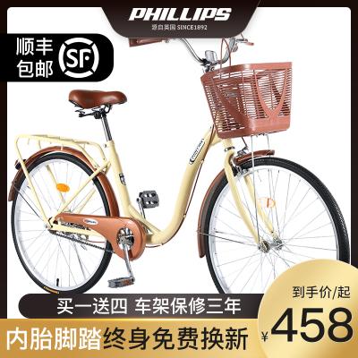 菲利普自行車女輕便普通女式成人代步女孩共享休閑通勤車學生單車