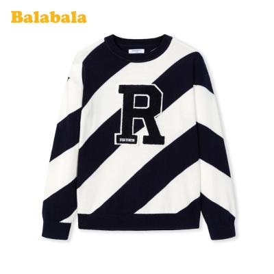 巴拉巴拉兒童毛衣男童2020新款中大童打底衫純棉針織衫洋氣毛衫男