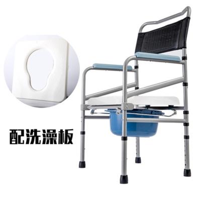 老人坐便椅老年人移動馬桶凳孕婦藤印象可折疊洗澡小椅子鋁合金款洗澡板 碳鋼款+洗澡板