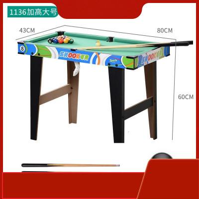 兒童臺球桌迷你桌球臺家用大號室內小孩小臺球玩具運動男孩親子