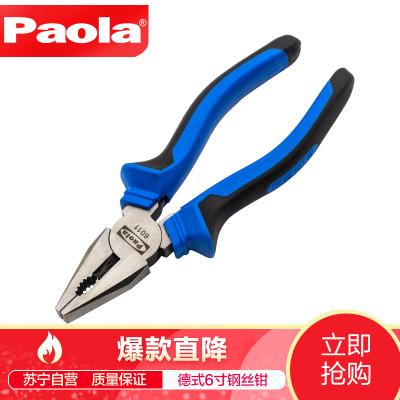 【蘇寧自營】保拉(Paola)工具 德式鋼絲鉗6寸(168mm)老虎鉗 鉗子 夾持工具 6011