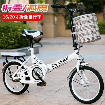 折叠自行车超轻便携16/20寸减震车男女孩公主车青少年成人单车女