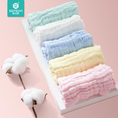 (5條裝)圣貝恩嬰幼兒洗臉毛巾純棉新生兒紗布方巾寶寶口水奶水巾兒童手帕
