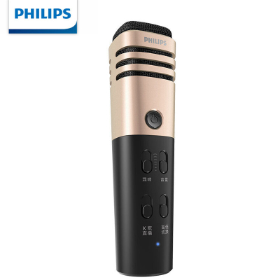 飞利浦 (PHILIPS) DLK38001直播版手机全民k歌有线电容麦克风话筒唱吧直播主播 香槟金