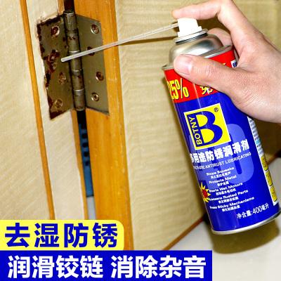 保赐利(botny) 除锈润滑剂 螺栓松动剂除锈剂门锁润滑油 B-1754 400ML
