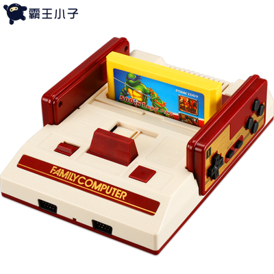 霸王小子紅白機游戲機家用高清電視游戲機HDMI雙人手柄插卡8位FC游戲機D68標配+600合1游戲卡+兩個手柄套餐