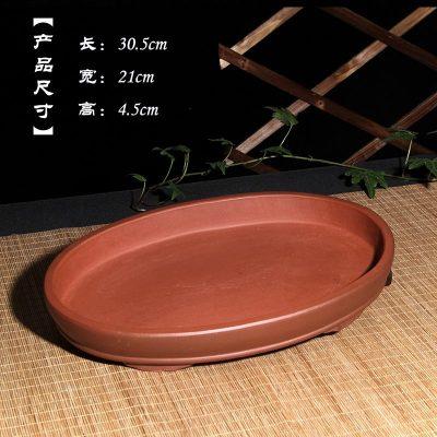 宜兴紫砂花盆盆景盆栽绿植大号水培陶瓷长方形花盆 托盘 邮