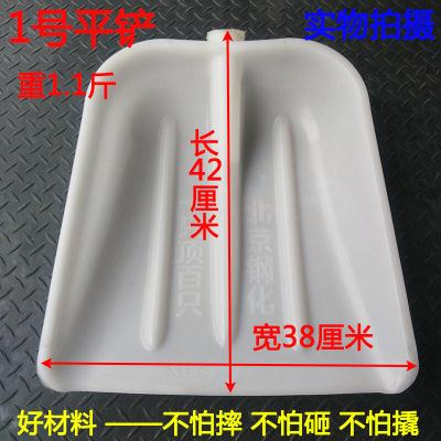 塑料锹钢化塑料锨加厚耐用大铲子粮食铲屯粮铲茶叶锨铲雪农具