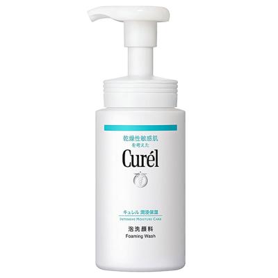 【直营】Curel/珂润 蓝盒 润浸洗面奶 150ml 氨基酸泡沫洁面慕斯 深层清洁 洁面摩丝/泡沫 保税