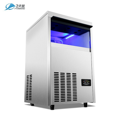 飛天鼠(FTIANSHU) 商用55KG不銹鋼款制冰機方塊制冰機大型制冰機全自動制冰機奶茶店酒吧KTV