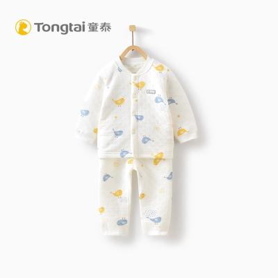 童泰秋冬新款婴儿衣服3-18月宝宝立领对开保暖内衣纯棉长袖套装