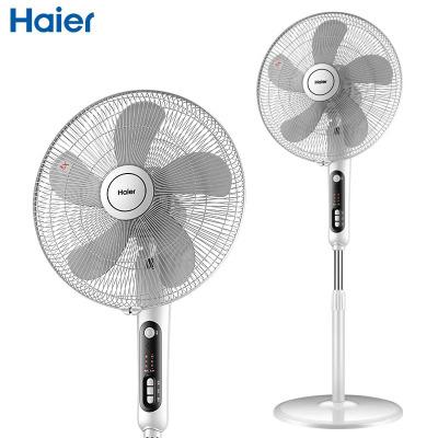 海尔(Haier)FSY4075A电风扇